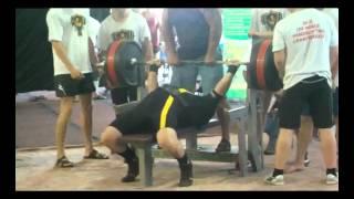 Andrey Paley 320 kg NO lift