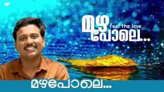 Mazha Pole.. | New Malayalam Album Song | Mazha Pole [ 2015 ] | Ft. Najeem Arshad