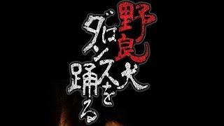 映画は2015年10月10日公開 長きにわたり高山組の依頼を受けてはターゲッ...