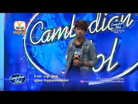 Cambodian Idol | Judge Audition | Week 3 | Ni Ratana