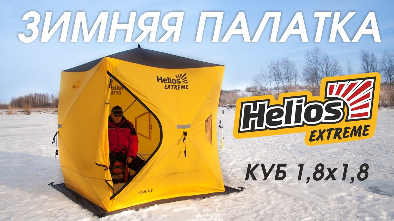 Схема сборки каркаса торговой палатки 3х2 м Ø25 мм|Видео - как .