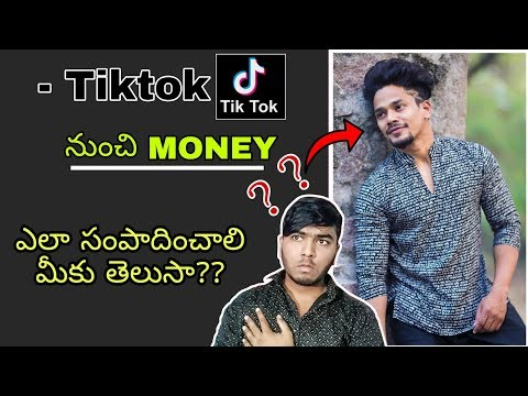 Download How To Change User Name In Tiktok App Tiktok Telugu Asif Ma