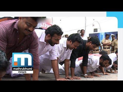 പ്രധാനമന്ത്രിയെ പരിഹസിച്ച് യൂത്ത് കോണ്ഗ്രസ്| Mathrubhumi News