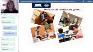 """Игровые технологии на уроке английского языка в основой школе, на примере УМК """"Solutions"""""""