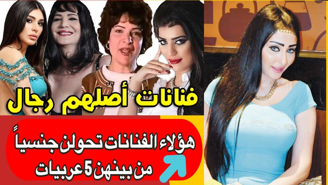 بالفيديو والصور لطيفة تركي تثير الجدل تعرف علي لطيفة تركي و من هو زوجها Youtube