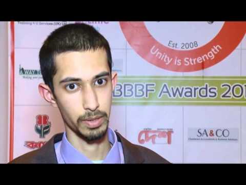 British Bangladeshi Business Forum Awards 2014 ( Channel S News)