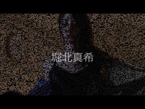 【ポロリ】話題の女優の濡れ場シーン まとめ