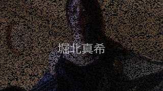 【ポロリ】話題の女優の濡れ場シーン まとめ 原田夏希 動画 8