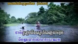 pnher sa besdoung by serey mon ( sunday 94 ) cd 106