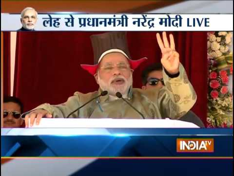 PM Narendra Modi Slams Pakistan For Proxy War Against India - India TV