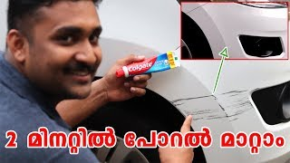 How to remove scratches from the car at home Using toothpaste Malayalam || CAR CARE TIPS ||