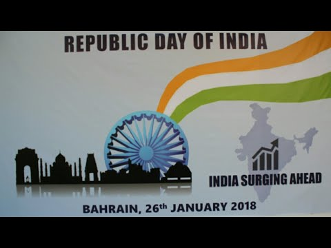 Republic day in Bahrain/26 jan in Bahrain