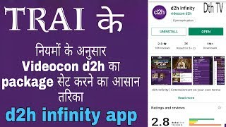 Download How To Login In D2h Infinity App MP3, MKV, MP4