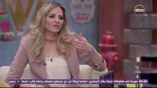 ده كلام - هشام عباس : احب اعمل دويتو مع