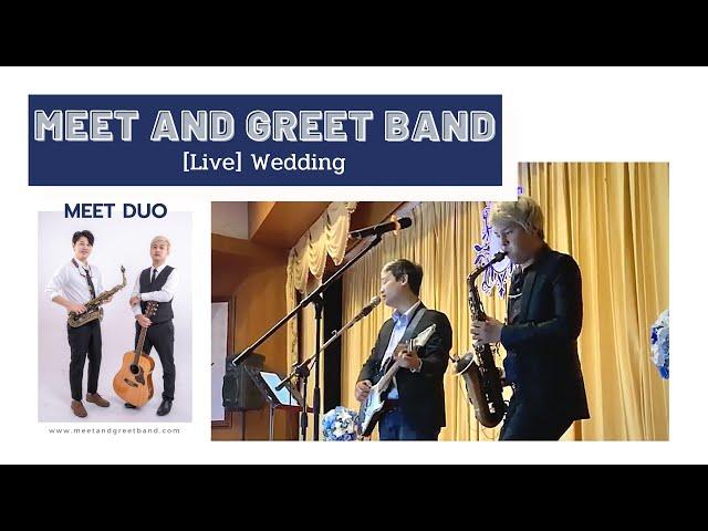 [Live] Meet Solo+Sax | Meet and Greet วงดนตรีงานแต่ง งานEvent