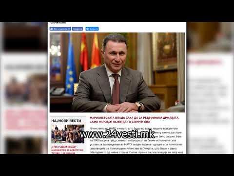 Следна недела Хан во Скопје, Заев во Белград, седница со бугарската влада