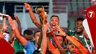 روبورتاج/ le7tv تسلط الضوء على مشوار الرجاء الرياضي في كأس محمد السادس