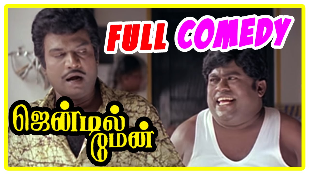 Gentleman Tamil Movie | Comedy Scenes | Arjun | Madhoo | Goundamani | Shankar