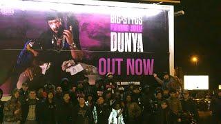 Big Stygs FT Jaykae DUNYA MERCH GIVEAWAY- RIDE OUT | Suspect Tv