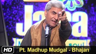 Pt.Madhup Mudgal | Bhajan | Sadho Sadho | Taal - Keherwa