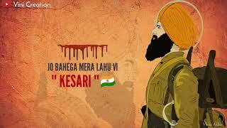 Download Kesari Movie Dialouge By Akshay Kumar New Attitude