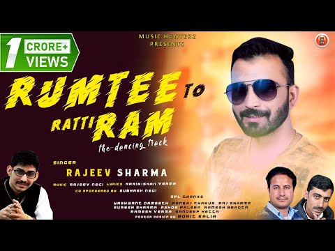 Latest Non Stop Pahari Songs | Rumtee To Rattiram | Rajeev Sharma | Music HunterZ