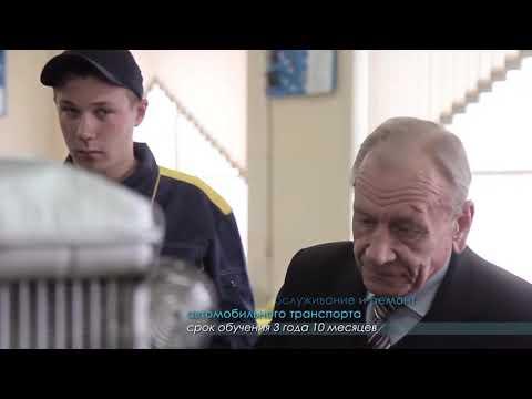 Саратовский политехнический колледж