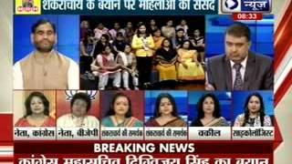 Tonight With Deepak Chaurasia: Hindu men can have two wives?