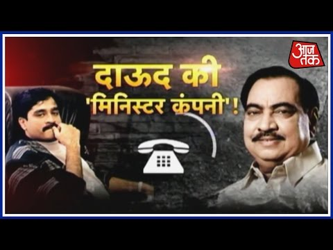 Calls Made To Eknath Khadse's Number From Dawood's Bungalow