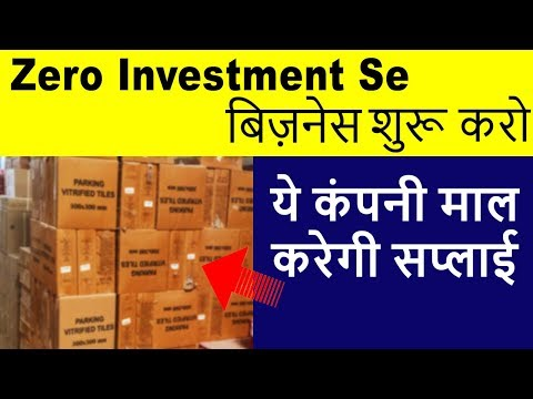 Small business ideas in India 2018 || Business Ideas in hindi || low investment business