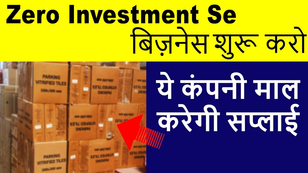 Small business ideas in India 2018 || Business Ideas in hindi || low ...