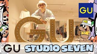 【夏コーデ】GU×STUDIO SEVEN発売記念!お買い得すぎる新作の夏服を紹介!