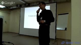 SECON 2014 - Производительность веб-приложений (Сергей Цивин)