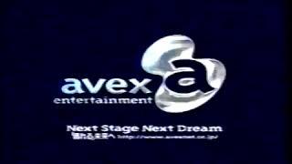 avex entertainment logo