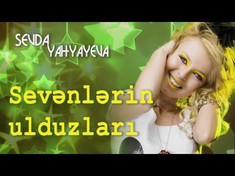 Sevda Yahyayeva - Sevənlərin ulduzları