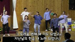 [GGN] 천안갈릴리교회 - 갈릴리중부교회 워십 &qu…