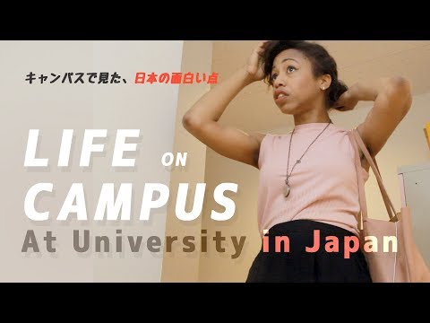 Daily Life at University: JAPAN VS USA [Student Vlog 05]