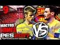PES 17 Карьера за Манчестер Юнайтед - Уго Льорис против де Хеа