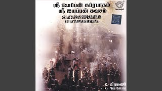 Sri Ayyappan Suprabatham