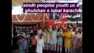 rashid aziz bhutta naheed khan ppp khan pur rahim yar khan