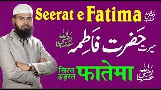Seerat e Fatima RA - Biography of Fatema RA in Urdu By Adv. Faiz Syed