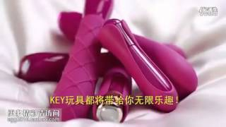 美国KEY成人用品振动棒 女用保健按摩自慰器展示 China News