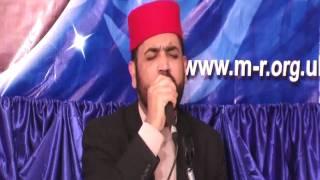 Zulfa Sarkar Sa Jab Chehra Nikalta Hoga  by  Afzal Noshahi   (M-R) MONTHLY MAHFIL ( Dec 09 )  Part 2