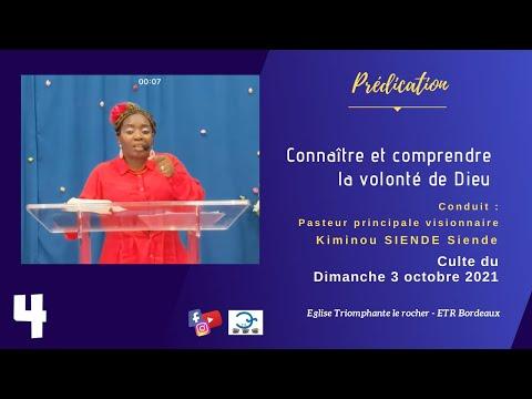 03/10/2021 - Comprendre et connaître la volonté de Dieu - Pasteur Kiminou SIENDE