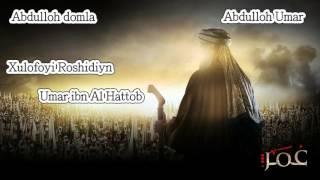 Abdulloh domla - Umar ibn Al Hattob - 1