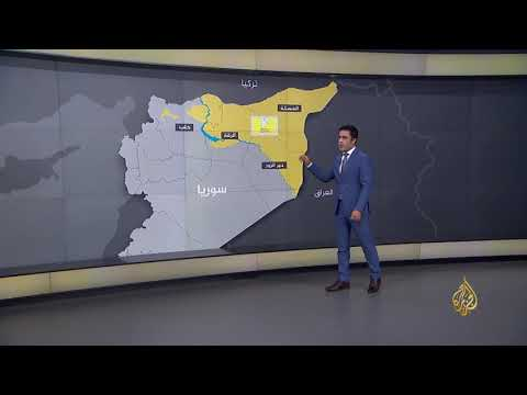 -قوات سوريا الديمقراطية-.. ما هي وأين يتمركز وجودها؟  - نشر قبل 3 ساعة