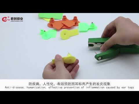 Junchuang Ear Tag For Cattle,wechat:junchuang04sara