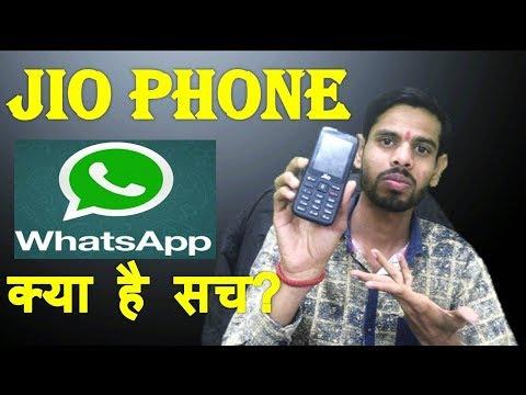 jio phone whatsapp download ? How To Install, jio phone Whatsapp support ?