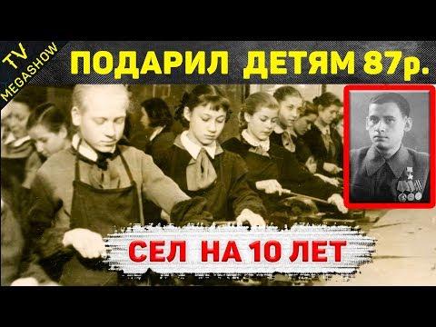 Кого в СССР