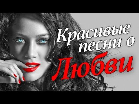 Сборник русских хитов.